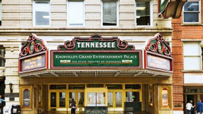 The Tennessee Theater Front Entrance